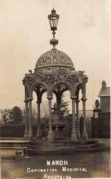 Coronation Fountain
