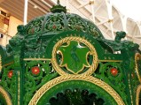 Fountain in National Museums, Scotland Arch with rope moulding detail and ornamental shield