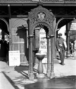 Railway Square Fountain Circa 1934 Used with permission, City of Sydney Archives