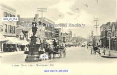 Circa 1905. Used with permission. Source: http://www.watertownhistory.org/Articles/LewisFountain.htm