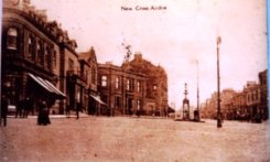 Source: http://www.scotsfamily.com/books-Airdrie.htm