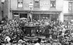 1909 Archibald Hood Memorial Fountain. Source: http://www.oldukphotos.com/glamorgan-rhondda-tonypandy-page2.htm