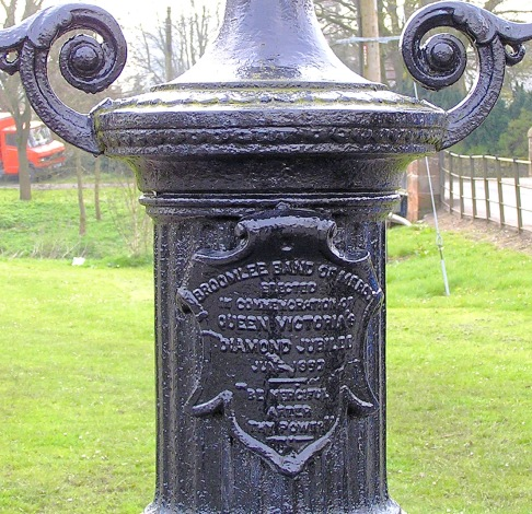 Used with permission, John P. Bolton, Scottish Ironwork Foundation