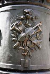 e monument4