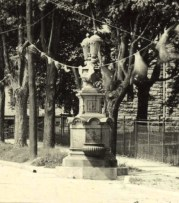 Circa 1894. Source: http://www.waymarking.com/waymarks/WM5RK0_Horse_Fountain_Lakewood_NJ
